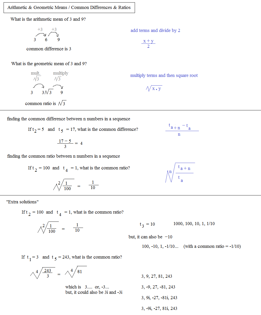 Math Plane Sequences Series III – Arithmetic and Geometric Sequences Worksheet