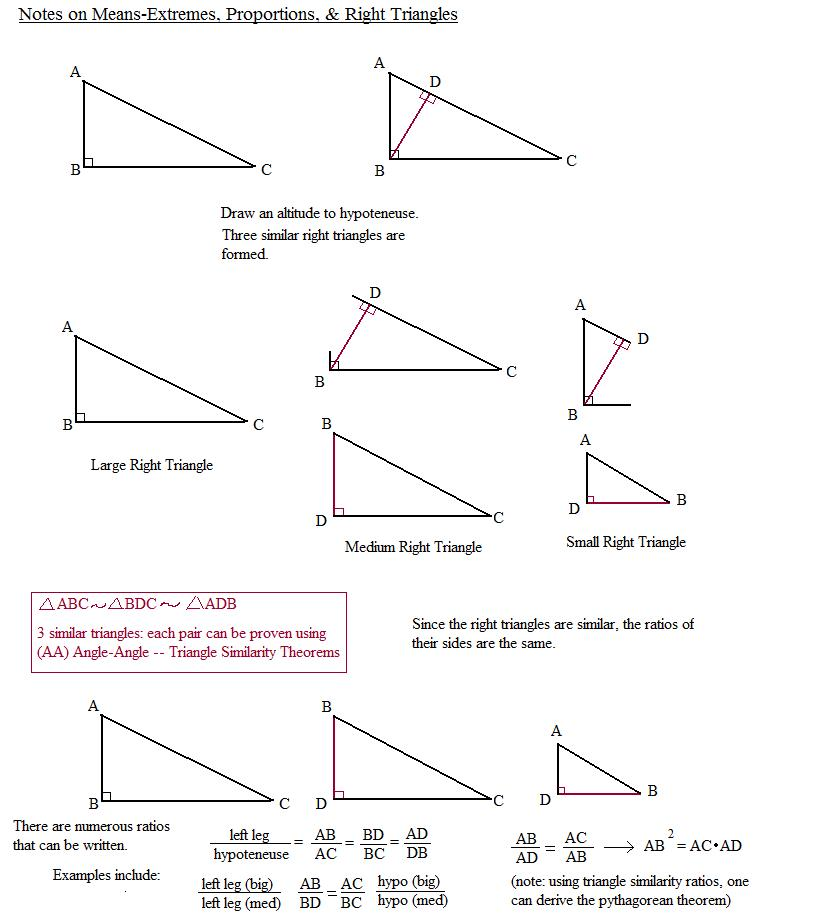 Printable Worksheets triangle geometry worksheets : Math Plane - Means, Extremes and Right Triangles (Altitude to ...